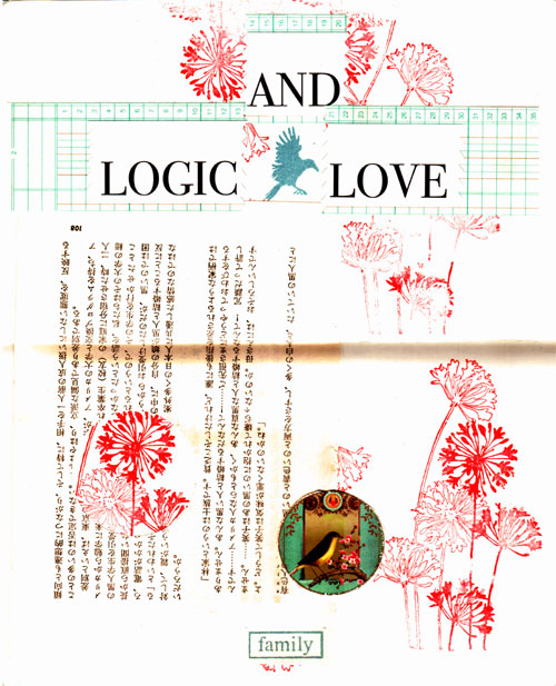 Logic, Love and Family
